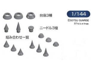 BANDAI MODEL KIT BUILDERS PARTS HD MS SPIKE 01 1/144 ACCESSORI