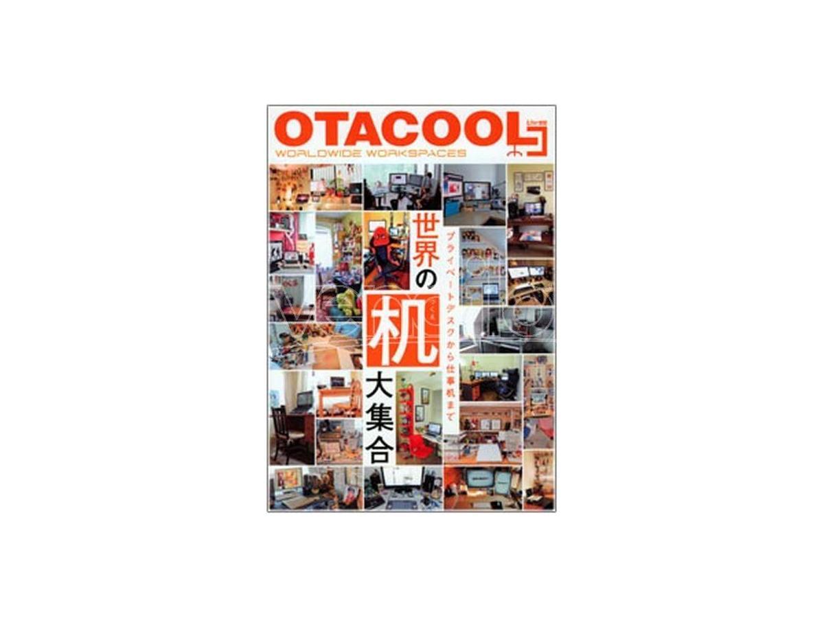KOTOBUKIYA OTACOOL VOL.3 WORLDWIDE WORKSPACES LIBRO