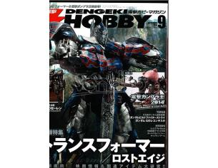 BANDAI MODEL KIT DENGEKI HOBBY MAGAZINE SETTEMBRE 2014 LIBRO