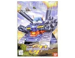 BANDAI MODEL KIT BB GUNTANK RX-75 221 MODEL KIT