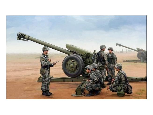 Trumpeter TP2330 CANNONE PLA PL96 122 mm HOWITZER KIT 1:35 Modellino