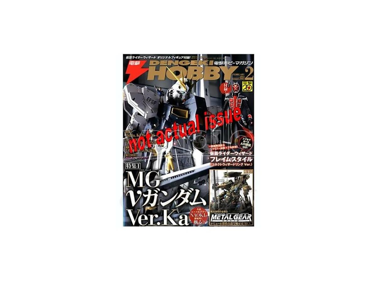 BANDAI MODEL KIT DENGEKI HOBBY MAGAZINE LUGLIO 2015 LIBRO