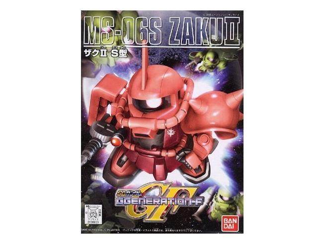 Bandai Model Kit Bb Zaku Ms-06s (char) 231 Model Kit