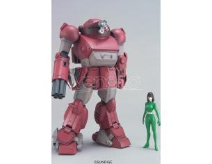 Bandai Plastica Model Kit Armored Trooper Votoms Atm-09-gc Brutish Dog 1/20