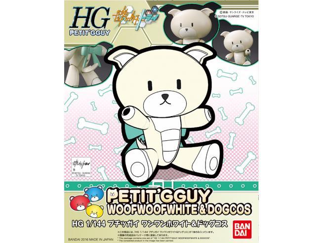 BANDAI MODEL KIT HG PETIT'GGUY WOOFWOOFW & DOGCOS 1/144 MODEL KIT