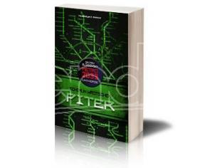 PITER: METRO 2033 UNIVERSE LIBRI/ROMANZI VIDEOGIOCHI - GUIDE/LIBRI