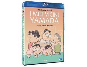 I MIEI VICINI YAMADA ANIMAZIONE - BLU-RAY