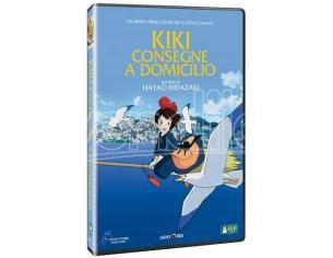 KIKI CONSEGNE A DOMICILIO ANIMAZIONE - DVD