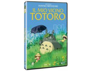 IL MIO VICINO TOTORO ANIMAZIONE - DVD