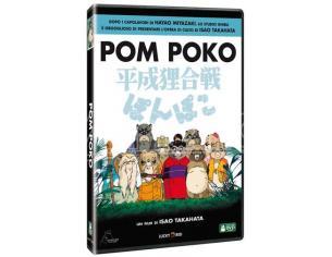 POMPOKO ANIMAZIONE - DVD
