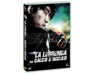 LA LEGGENDA DEL CALCIO D'ACCIAIO AZIONE - DVD