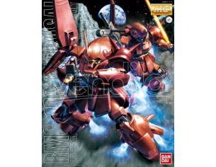 Gundam Master Grade Marasai RMS-108 1:100 Model kit 18 cm Bandai