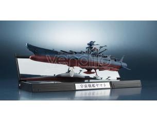 BANDAI KIKAN TAIZEN SPACE YAMATO 2202 MK1/2000 REPLICA