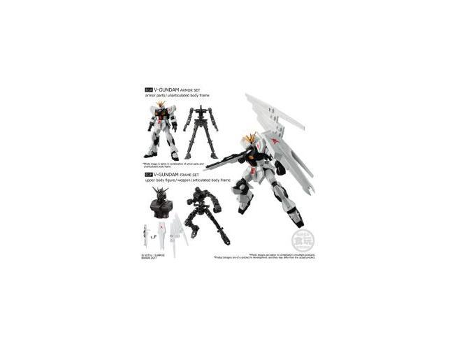 BANDAI SHOKUGAN MS GUNDAM G-FRAME S.1 Display 10 pezzi mini figure 1:10