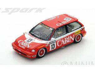 Spark Model SA124 HONDA CIVIC EF3 N.13 1st GR.3 MACAU GUIA RACE 1988 KAZUO SHIMIZU 1:43 Modellino