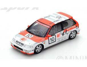 Spark Model SA128 HONDA CIVIC EF9 N.10 1st GR.3 MACAU GUIA RACE 1990 OSAMU NAKAKO 1:43 Modellino