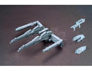 BANDAI MODEL KIT HGBC POWERED ARMS POWEREDER 1/144 MODEL KIT
