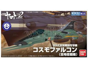BANDAI MODEL KIT YAMATO MECHA COLL TYPE 99 SP F COSMO F MODEL KIT
