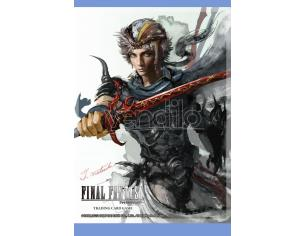 SQUARE ENIX FFTCG FF II FIRION SLEEVES ACCESSORI