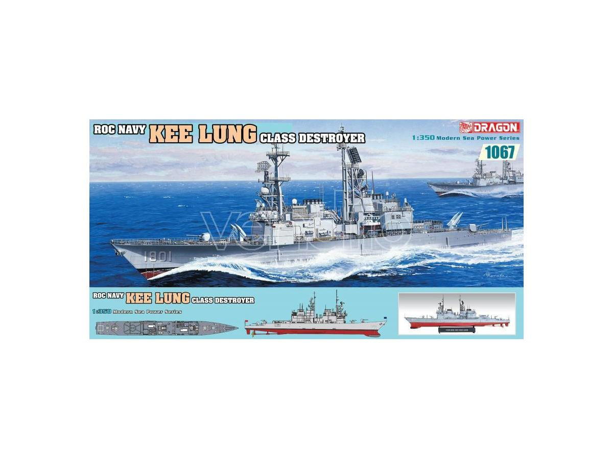 Dragon D1067 KEE LUNG CLASS DESTROYER KIT 1:350 Modellino