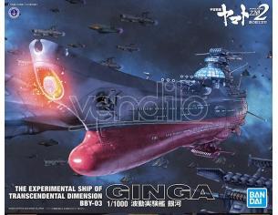 BANDAI MODEL KIT YAMATO GINGA EXPERIMENTAL SHIP 1/1000 MODEL KIT