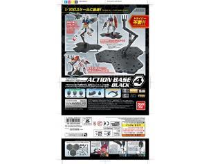 BANDAI MODEL KIT ACTION BASE 4 BLACK MODEL KIT