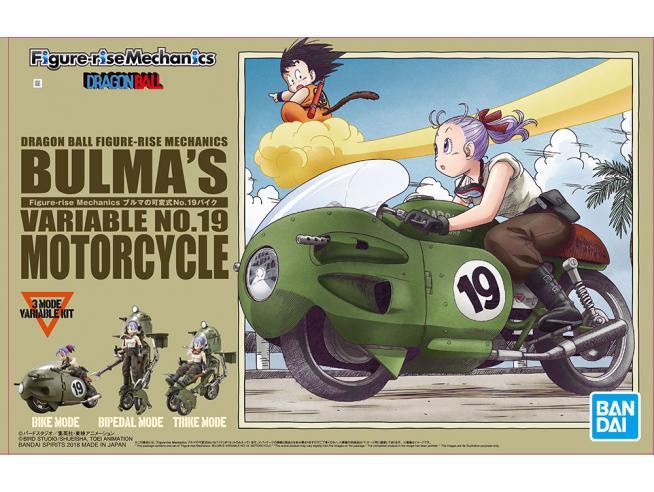 BANDAI MODEL KIT FIGURE RISE MECH BULMA MOTORCYCLE MODEL KIT