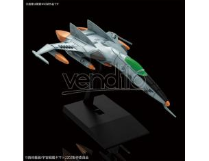 BANDAI MODEL KIT YAMATO MECHA COLL SPACE FIGHTER 1 TIGER MODEL KIT