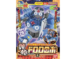 BANDAI MODEL KIT KERORO PLAMO TORYO DORORO ROBO MK MODEL KIT