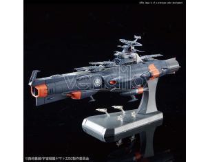 BANDAI MODEL KIT YAMATO 2202 MARS DEFENSE LINE SET 1/1000 MODEL KIT