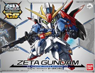 BANDAI MODEL KIT SD CROSS SILHOUETTE GUNDAM ZETA MODEL KIT