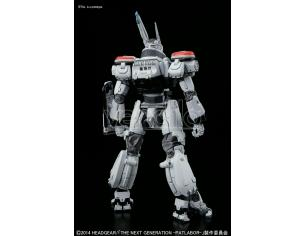 BANDAI MODEL KIT PATLABOR INGRAM AV-98 1/48 MODEL KIT