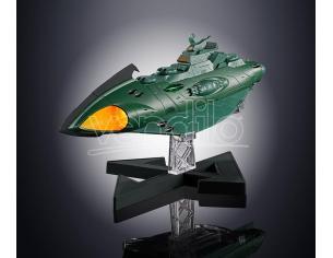 BANDAI GX-89 GARMILLAS SPACE CRUISER ACTION FIGURE