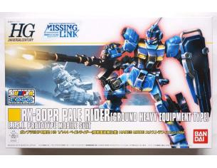 BANDAI MODEL KIT HG PALE RIDER HADES MODE EXTRA F 1/144 MODEL KIT