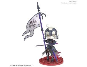 BANDAI MODEL KIT PETIT RITS AVENGER JEANNE D ARC ALTER MODEL KIT