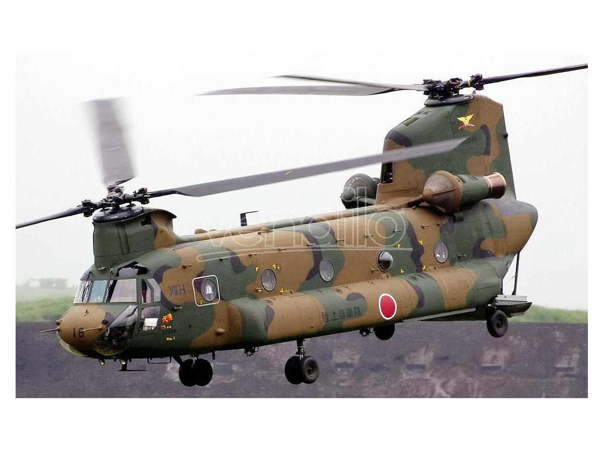 FORCES OF VALOR FOR821004B BOEING CHINOCK CH 47J JGSDF 12th BRIGADE 1:72 Modellino