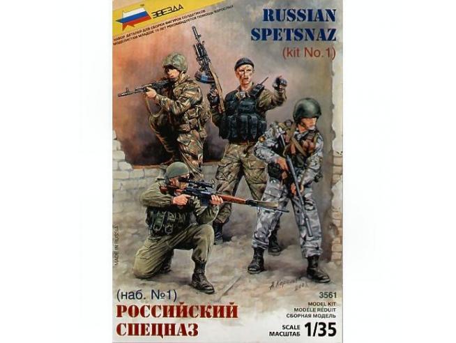 Zvezda Z3561 RUSSIAN SPECIAL FORCES KIT 1:35 Modellino
