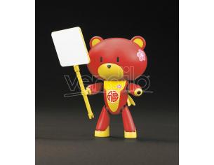 BANDAI MODEL KIT HGBF PETITGGUY FORTUNERED/PLACARD 1/144 MODEL KIT