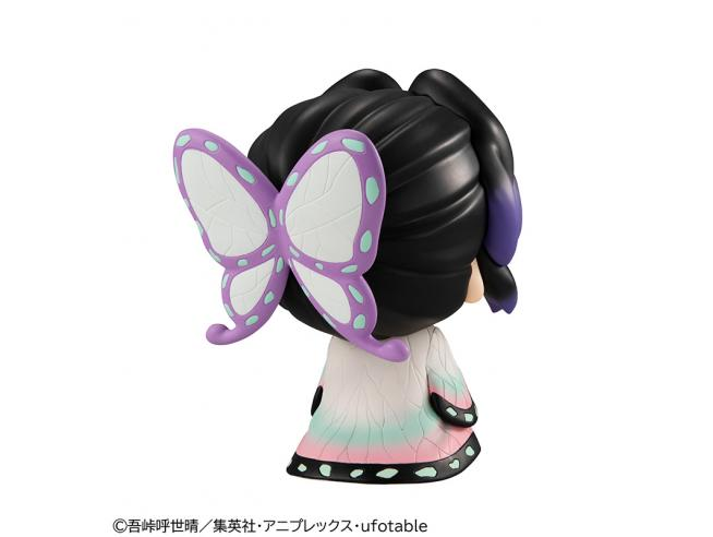 LOOKUP DEMON SLAYER KOCHOU SHINOBU MINI FIGURA MEGAHOUSE