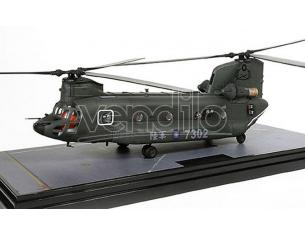 FORCES OF VALOR FOR821005B-1 BOEING CHINOCK CH 47SD HELICOPTER N.7302 REPUBLIC OF CHINA 1:72 Modellino