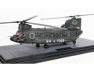 FORCES OF VALOR FOR821005B-2 BOEING CHINOCK CH 47SD HELICOPTER N.7305 REPUBLIC OF CHINA 1:72 Modellino