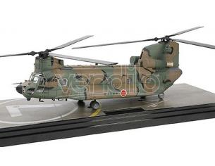 FORCES OF VALOR FOR821005F BOEING CHINOOCK JGSDF CH-47JA HELICOPTER JAPAN GROUND SELF DEFENSE 1:72 Modellino