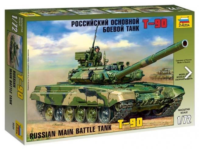 Zvezda Z5020 RUSSIAN MAIN BATTLE TANK T-90 KIT 1:72 Modellino