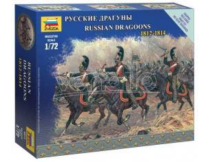 Zvezda Z6811 RUSSIAN DRAGONS (NAPOLEONIC WARS) KIT 1:72 Modellino