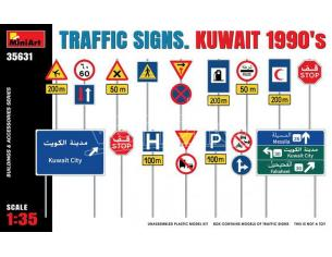 MINIART MIN35631 TRAFFIC SIGNS KUWAIT 1990 KIT 1:35 Modellino
